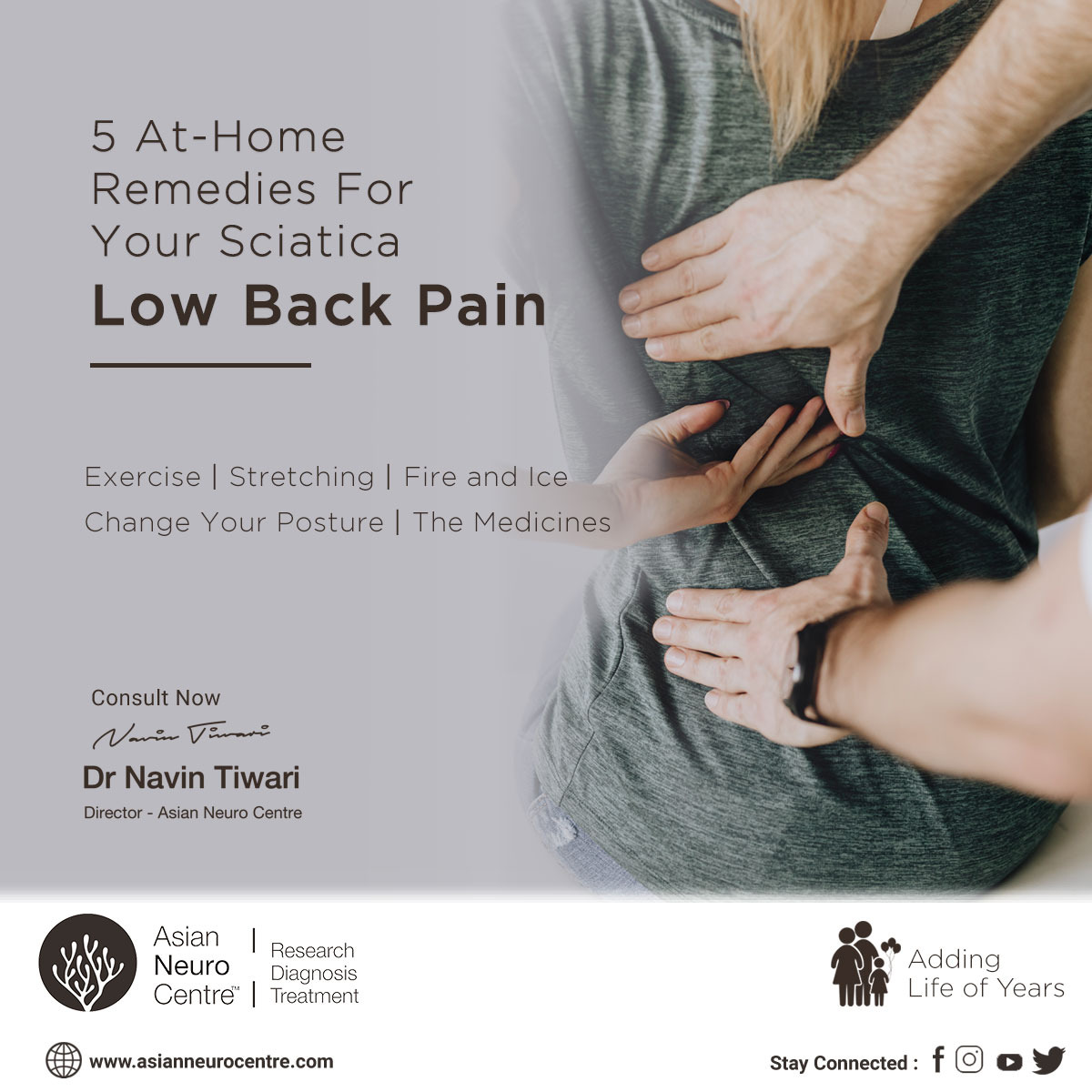 Home Remedies For Your Sciatica & Low Back Pain